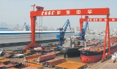 HUDONG ZHONGHUA SHIPBUILDING CO., LTD. (CSSC)