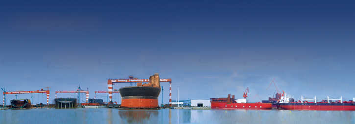 JIANGSU HANTONG SHIP HEAVY INDUSTRY CO., LTD