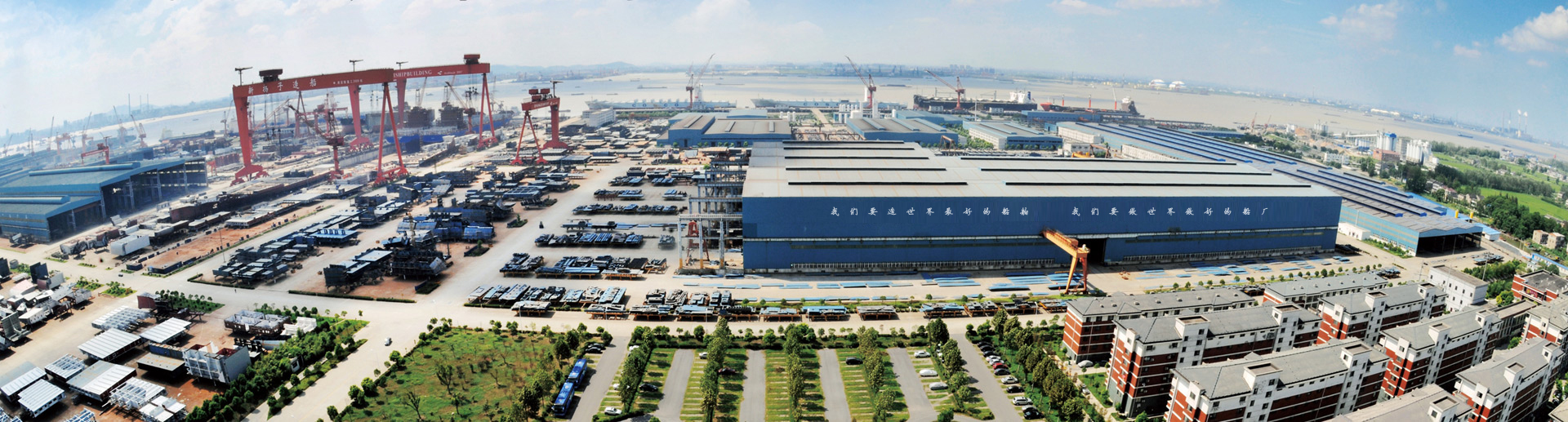 JIANGSU NEW YANGZIJIANG SHIPBUILDING CO.,LTD.