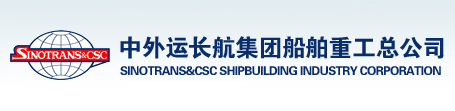 JINLING SHIPYARD (CSC)