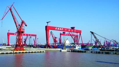 SHANGHAI SHIPYARD CO.,LTD(CSSC)