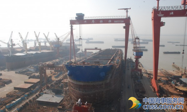 TAIZHOU KOUAN SHIPBUILDING CO.,LTD