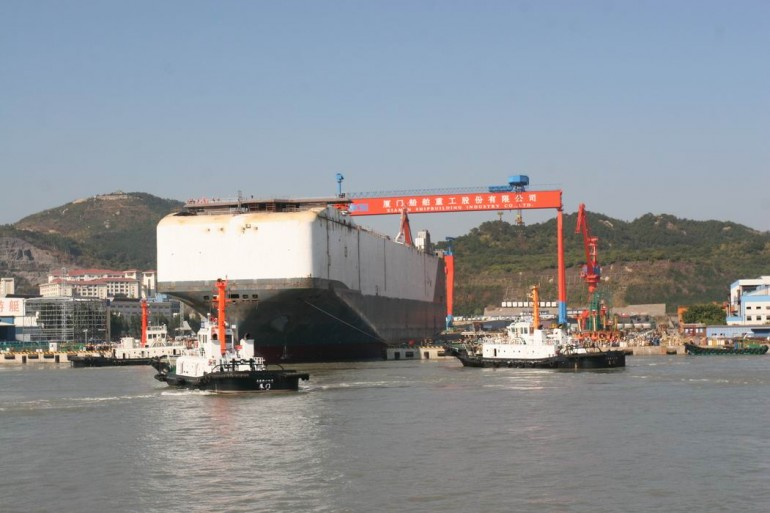 XIAMEN SHIPBUILDING INDUSTRY CO LTD