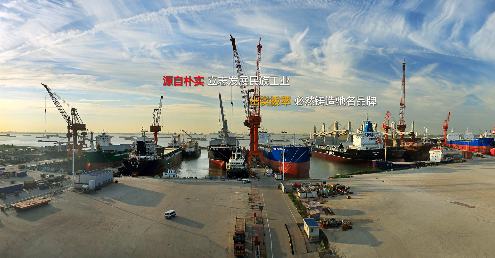 ZHANGJIAGANG JIU SHENG SHIPYARD CO.,LTD