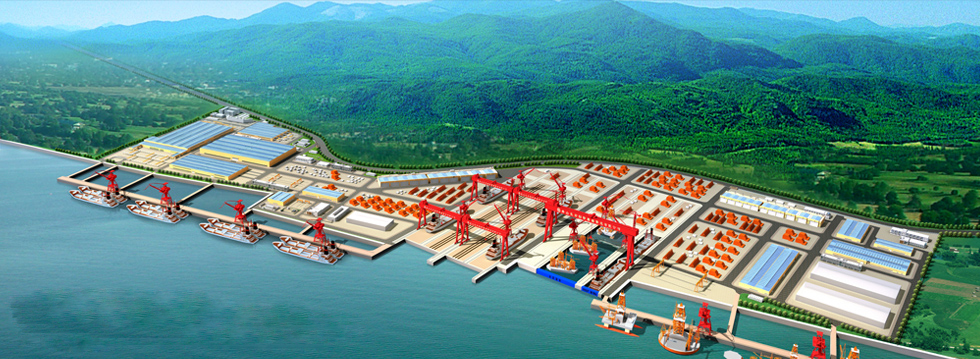 ZHOUSHAN CHANGHONG INTERNATIONAL SHIPBUILDING CO.,LTD