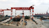 ZHEJIANG OUHUA SHIPBUILDING CO.,LTD