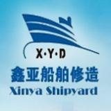 ZHOUSHAN XINYA SHIPYARD CO.,LTD