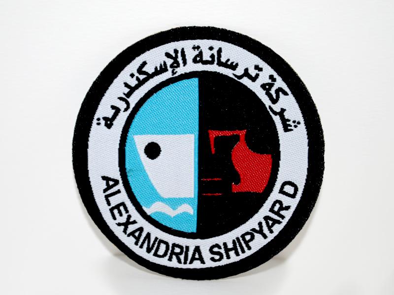 ALEXANDRIA SHIPYARD