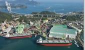 IMABARI SHIPBUILDING CO - IMABARI SHIPYARD