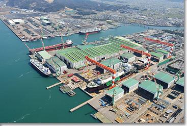 IMABARI SHIPBUILDING CO - SAIJO SHIPYARD