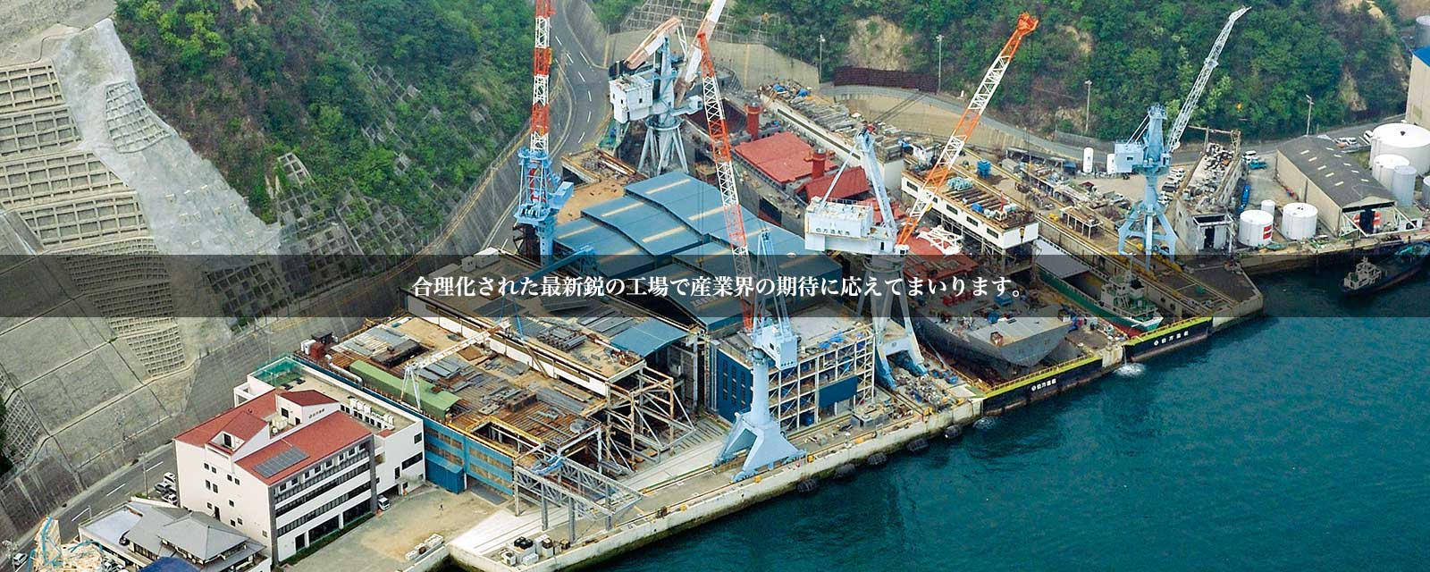 HAKATA SHIPBUILDING CO.,LTD.