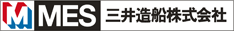 MITSUI E&S - YURA SHIP REPAIR DEPT