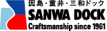 SANWA DOCK CO., LTD