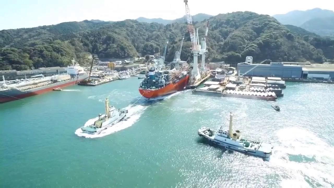 USUKI SHIPYARD CO.LTD.,