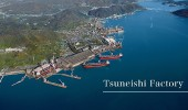 TSUNEISHI SHIPBUILDING CO.,LTD.