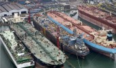 KEPPEL SHIPYARD LTD - TUAS YARD