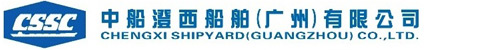 CHENGXI SHIPYARD GUANGZHOU