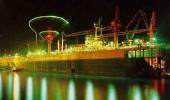 WESTERN INDIA SHIPYARD