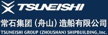 TSUNEISHI SHIPBUILDING-ZHOUSHAN