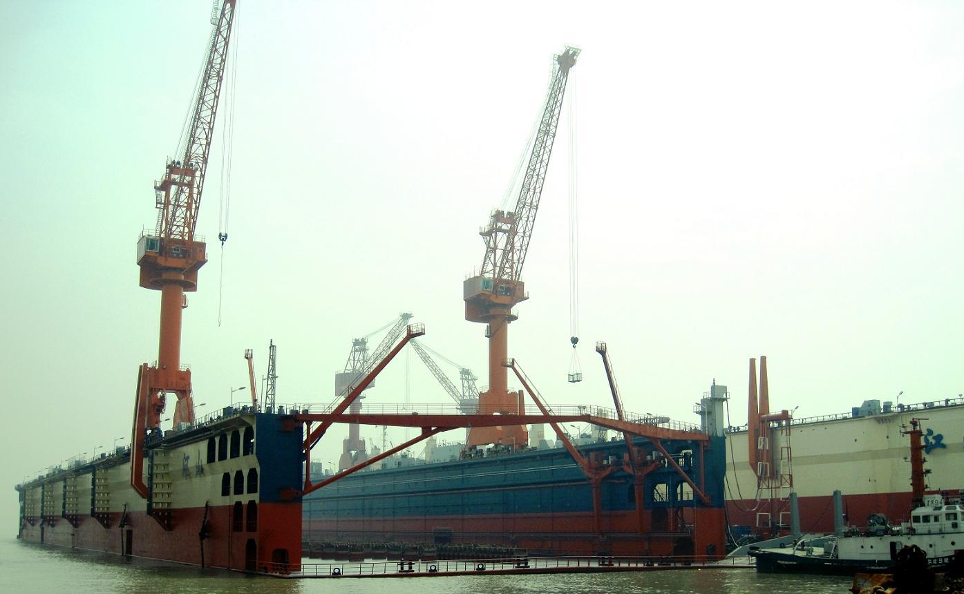 CHENGXI SHIPYARD XINRONG