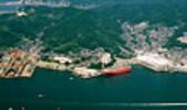MITSUBISHI HEAVY INDUSTRIES NAGASAKI SHIPYARD