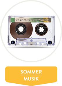 3.Summer-music_DE_MAL