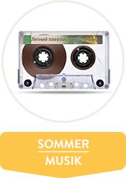 music_DE_MAL
