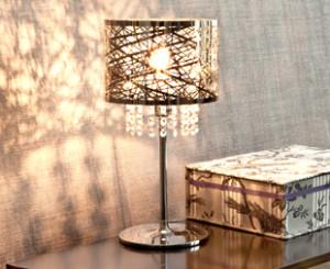 Lampe halogène en métal avec pampilles