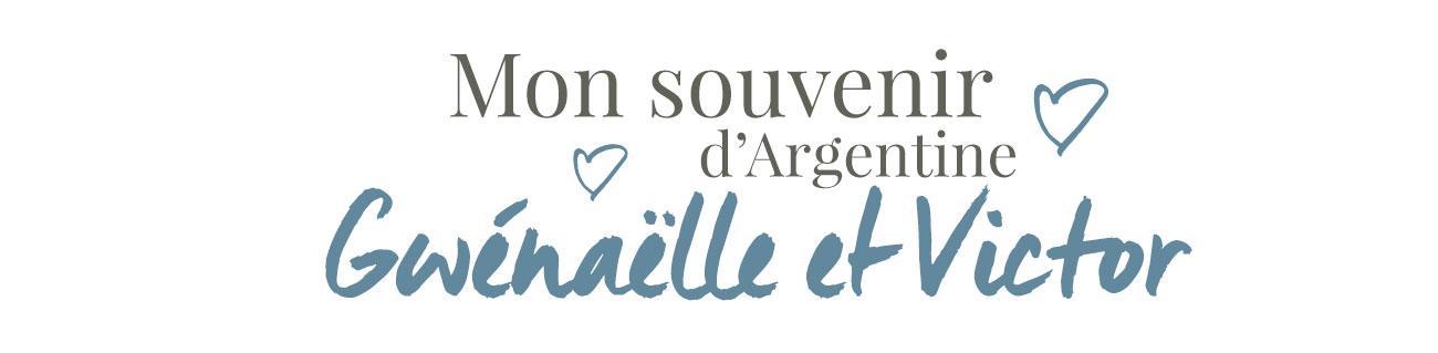 Gwénaëlle-et-Victor-blogger-title