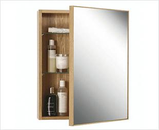Badkamerkast een ordelijke en nette badkamer westwing - Moderne badkamerkast ...