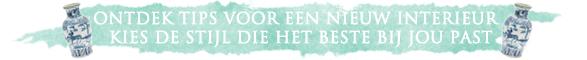 banner-button-Broken-Vase-NL