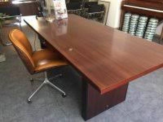 Vaste choix de mobilier de bureau