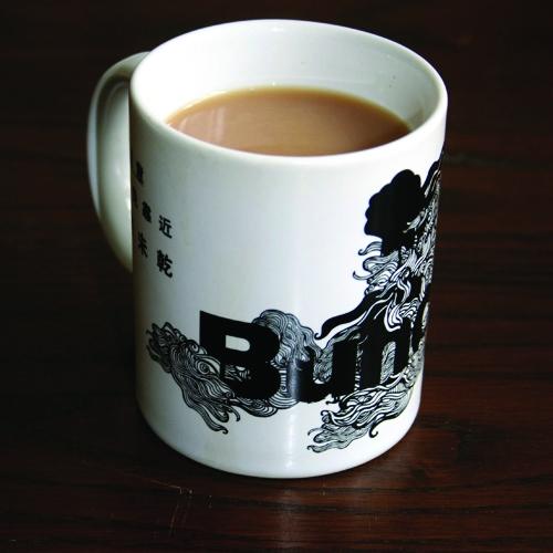 A mug of tea