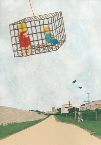 Children Wonder 2007, Takeru Toyokura
