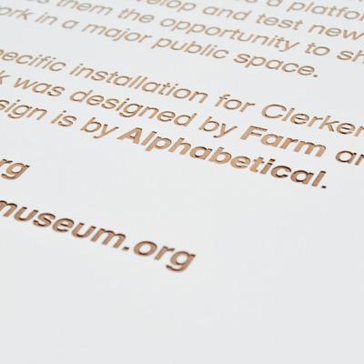 Design Museum 2