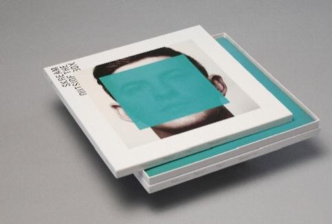 Skream Vinyl