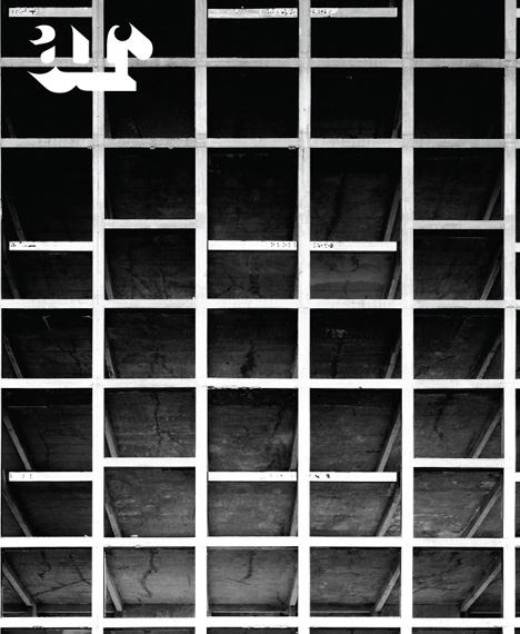 /e/h/g/AR_Cover_FINAL.jpg
