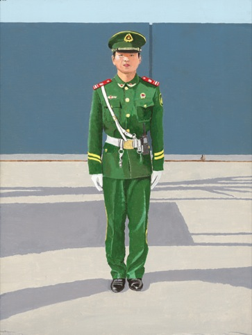 Security Guard Beijing