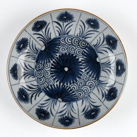 Glazed porcelain dish made in Fujian China c1700 - 1720