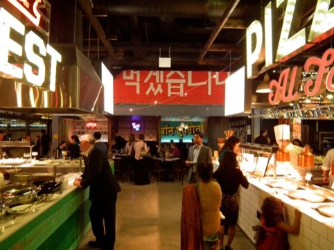 Za Za Bazaar by Mystery