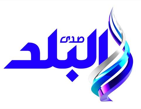 Sada Al Balad