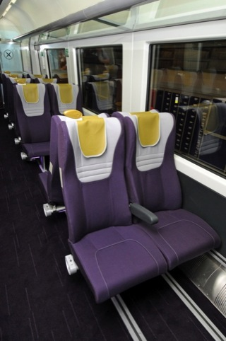 Express Class seating