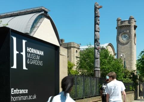 The Horniman Museum  entrance