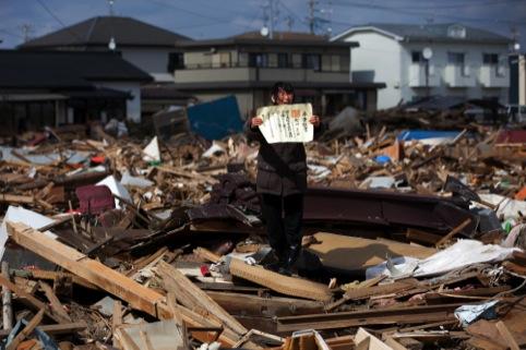 """Yasuyoshi Chiba, """"Tsunami"""""""