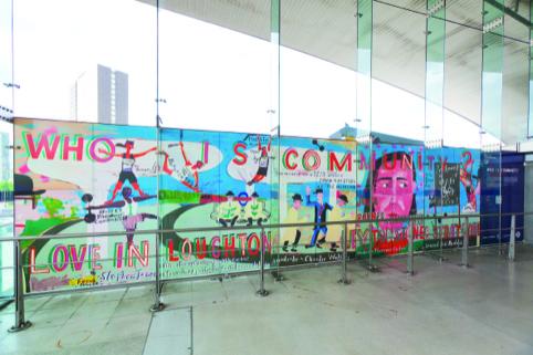 Bob and Roberta Smith's artwork for Stratford Underground station