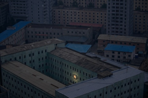"Damir Sagolj, ""North Korea"""