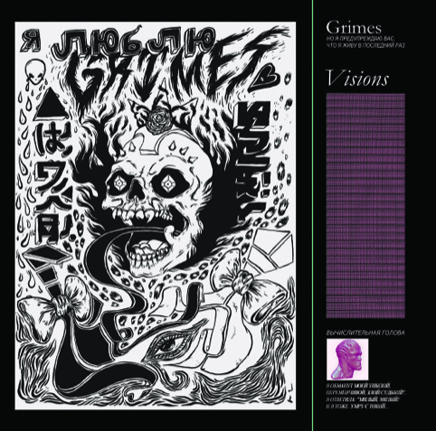 Grimes, Visions