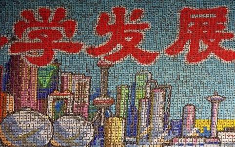 Shanghai Cityscape background, Jeremy Hunter