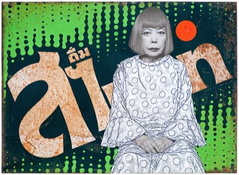 Yayoi Kusama on Sprite