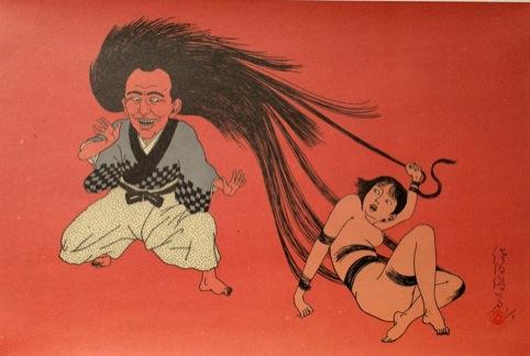Older work by Toshio Saeki